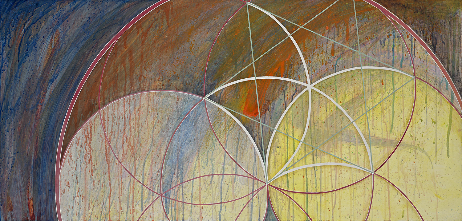 "View Image Details ""EVENT HORIZON""  Acrylic on canvas  42"" x 20""  2013"